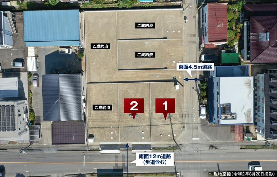 現況写真 現地空撮(令和2年8月20日撮影)