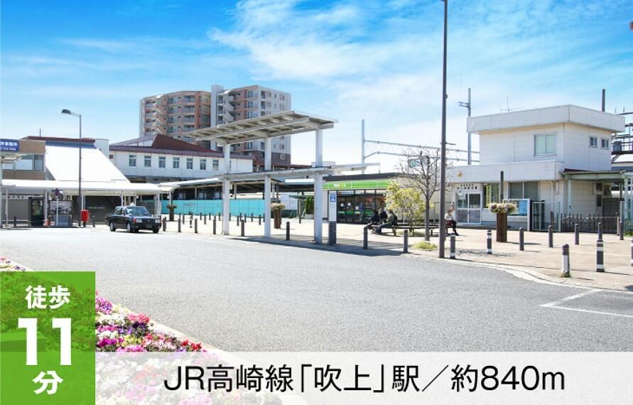 吹上駅北口に駐輪場があり、一時利用は自転車で200円、バイクは360円となっています。駅南には鴻巣市吹上支所もあります。