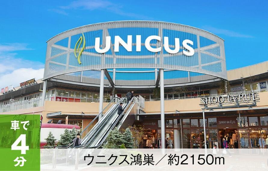 ショッピングセンター スーパーのヤオコー、コーヒーショップのタリーズコーヒーやシャトレーゼ等があり、とっても便利、ちょっぴりカルチャー、ちょうどいい心地よさがキャッチフレーズ。