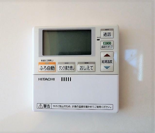 発電・温水設備 同仕様例。