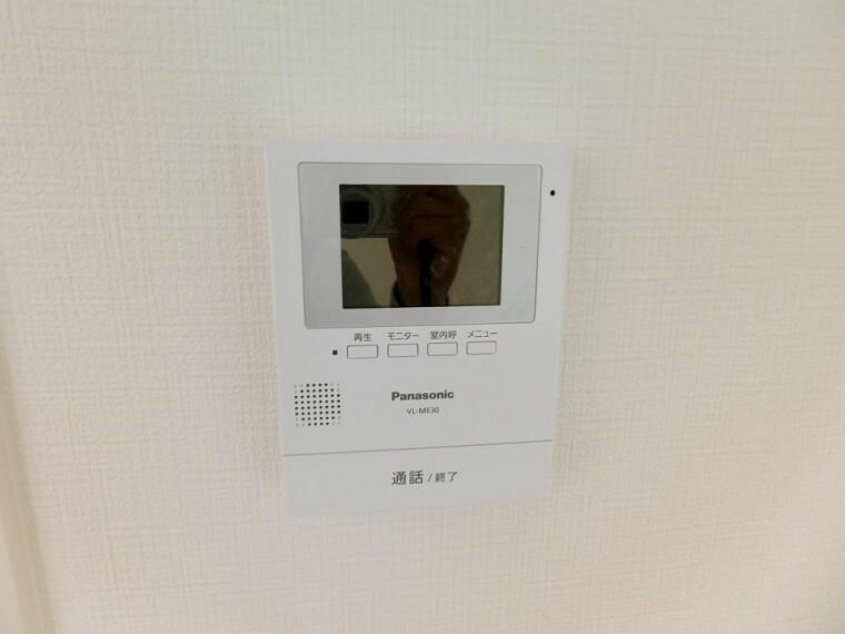 設備 テレビモニターホン