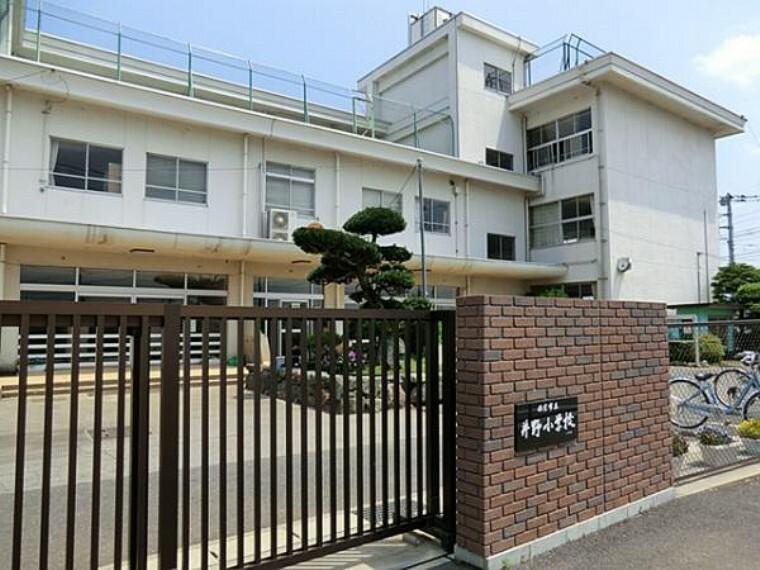 小学校 井野小学校.768m