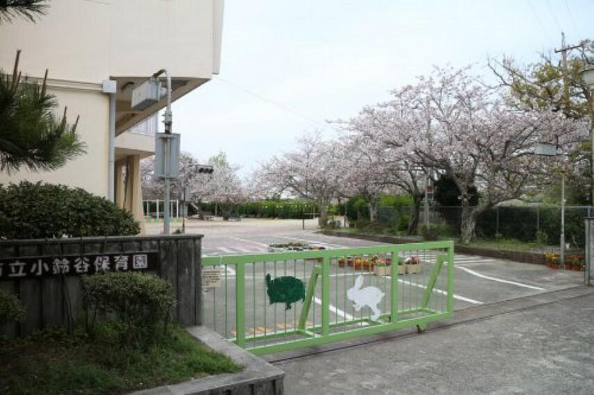 幼稚園・保育園 【保育園】小鈴谷保育園まで1894m