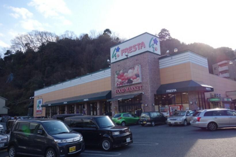 スーパー FRESTA(フレスタ) 己斐上店