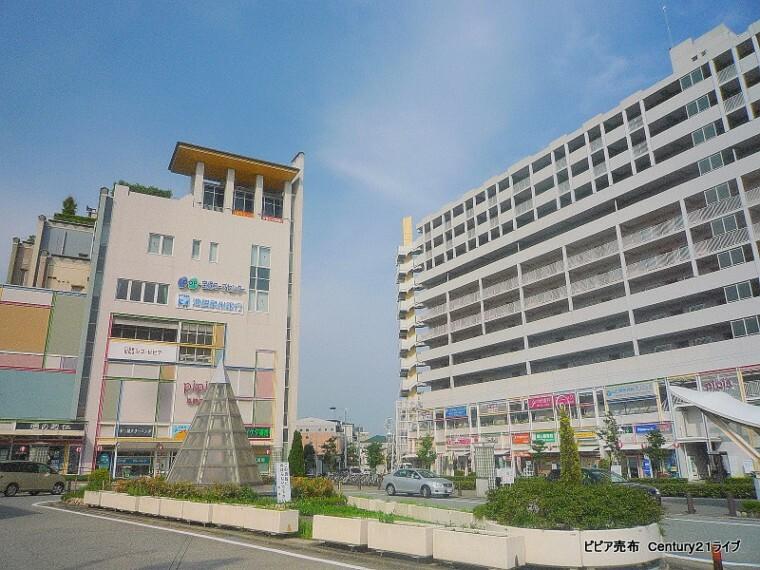 ホームセンター 【ホームセンター】ピピアめふまで393m