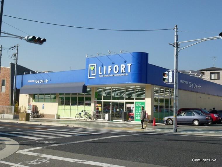 ドラッグストア 【ドラッグストア】ライフォート中山店まで408m