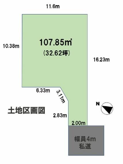 土地図面 敷地約32坪 お好きなプランで夢のマイホームはいかがでしょうか。お気軽にお問い合わせください。