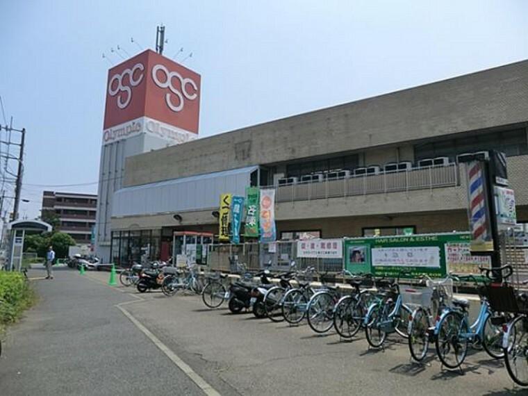 スーパー Olympic(オリンピック) 今宿店