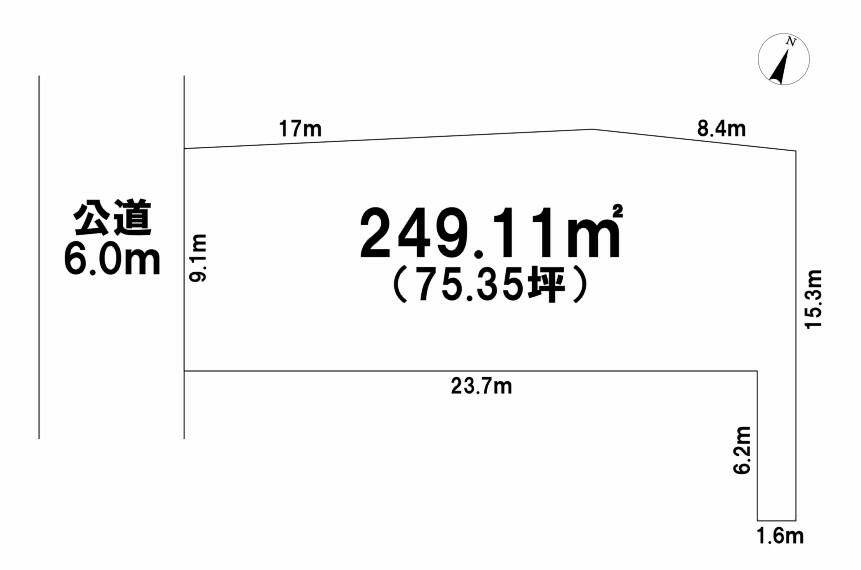土地図面 土地面積 249.11平米 (75.35坪)
