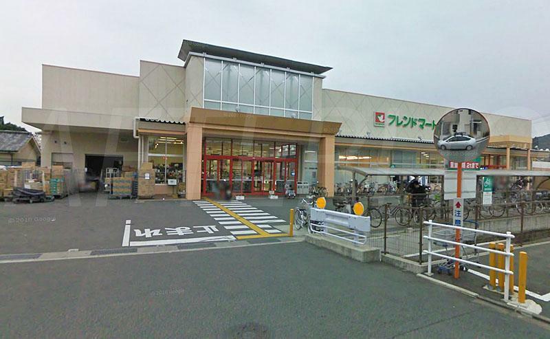 スーパー フレンドマート梅津店 約690m