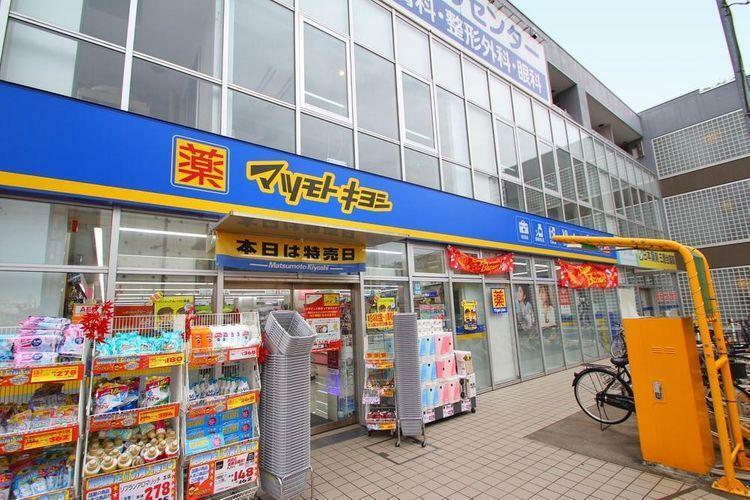 ドラッグストア マツモトキヨシ三鷹台駅前店 徒歩3分。
