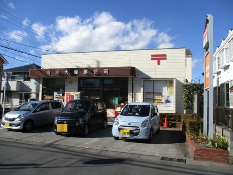郵便局 鴻巣大間郵便局 営業時間 平日 9:00~17:00