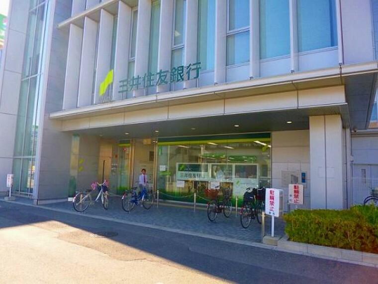 銀行 三井住友銀行 鳳支店