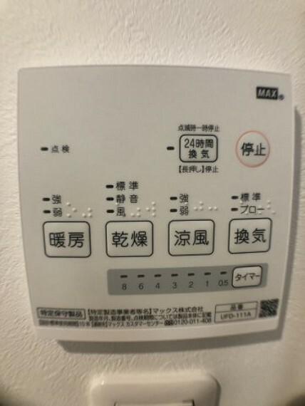 浴室 浴室暖房乾燥機