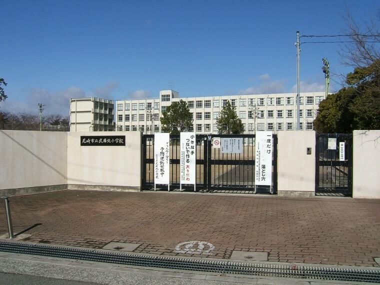 小学校 【小学校】尼崎市立武庫北小学校まで75m