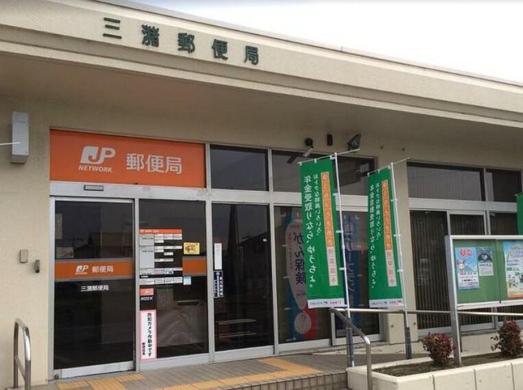郵便局 【郵便局】三潴郵便局まで1812m
