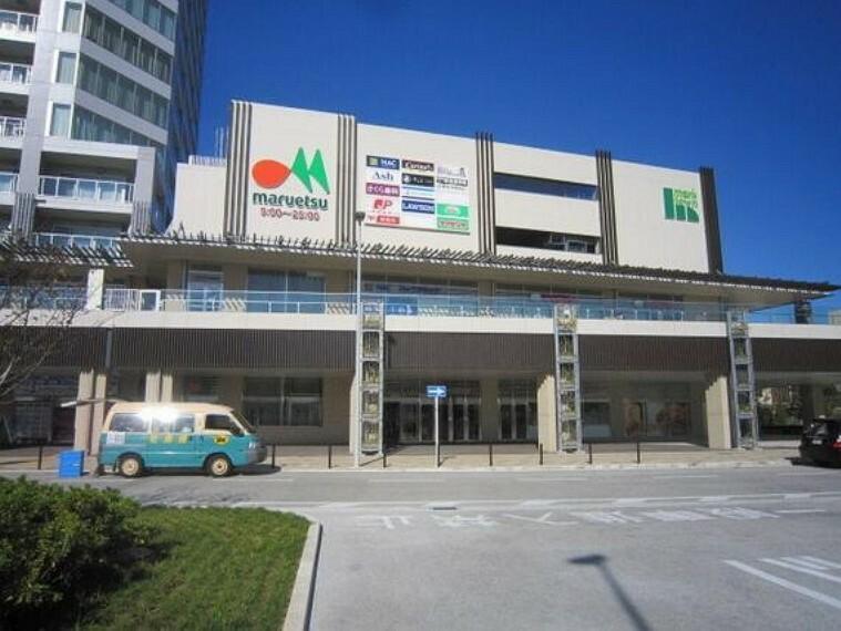 ショッピングセンター マルエツ長津田駅前店