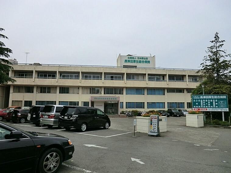 病院 長津田厚生総合病院