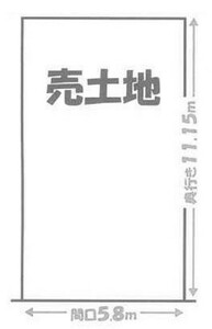 京都市山科区椥辻封シ川町