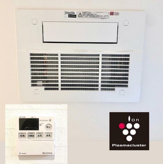 発電・温水設備 ガス温水浴室暖房乾燥機 カビを抑える、プラズマクラスター付きで、浴室を暖めることができ、衣類乾燥と浴室乾燥ができます。 花粉対策や雨の日の室内干しにもおすすめです。