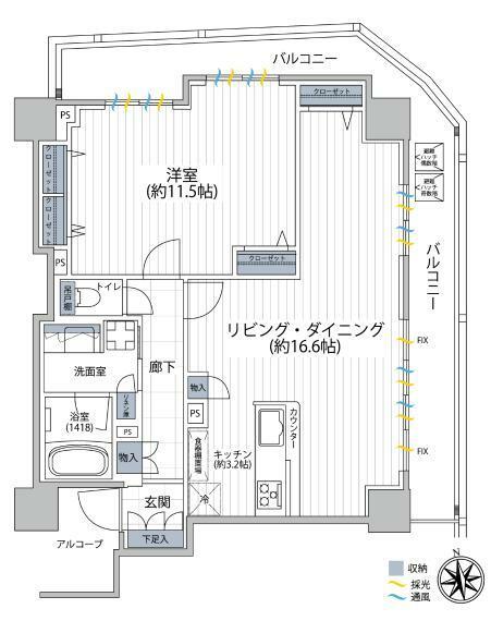株式会社深考全幸 東京オフィス