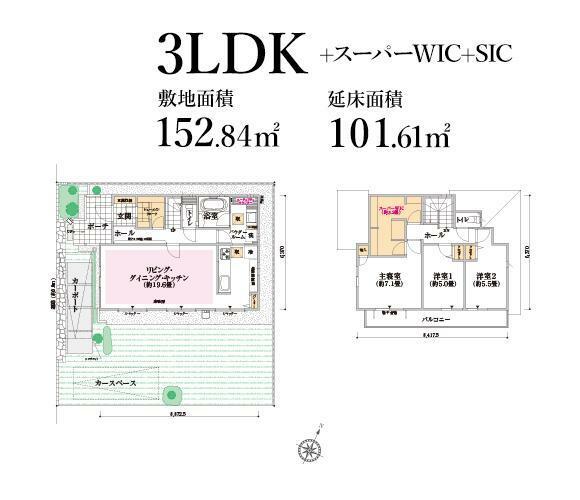 間取り図 39号棟 3LDK+スーパーWIC+SIC