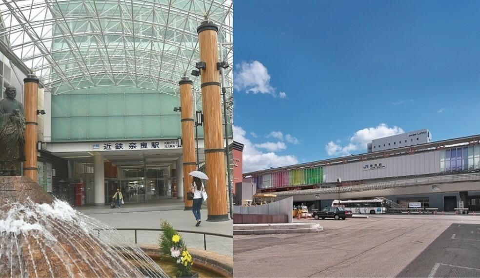 現況写真 【便利な2WAYアクセス】 近鉄「奈良」駅・JR「奈良」駅の2駅利用が可能。近鉄奈良線の始発駅で、通勤電車も座れる確率が高いのが嬉しいです。京都と大阪へ1時間もあれば行けるのが嬉しいポイントです。