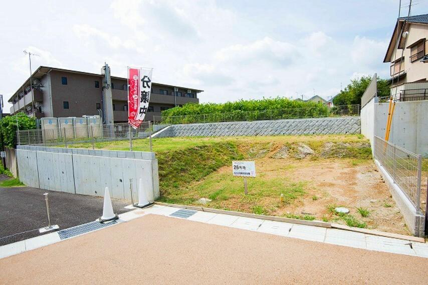 現況写真 26号地 2480万円 土地面積 203.15m2