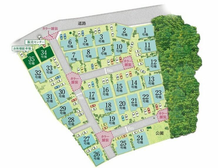 区画図 全34区画が全て60坪以上の敷地。前面道路6mを確保し、街並み全体にゆとりを感じられます。周辺も住宅地なので、静かで穏やかな環境です。
