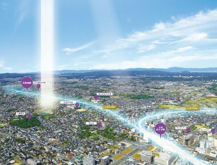 現況外観写真 大和西大寺駅徒歩圏内の都市の利便性と住みよい環境が整った60坪以上の34区画の街