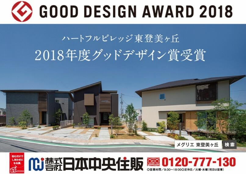 参考プラン間取り図 お家探しから売却・相続相談まで不動産のことなら日本中央住販にお任せ下さい。