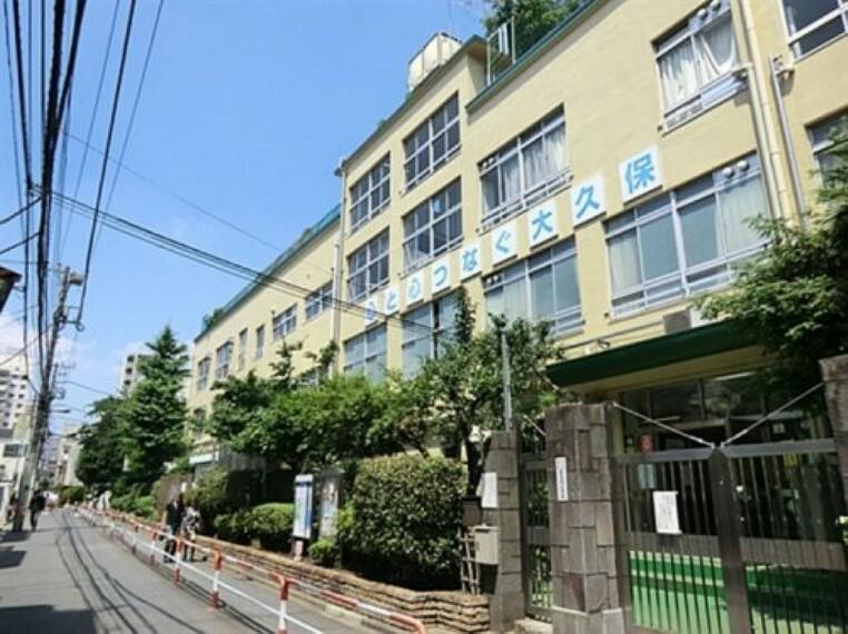 小学校 【小学校】大久保小学校まで348m