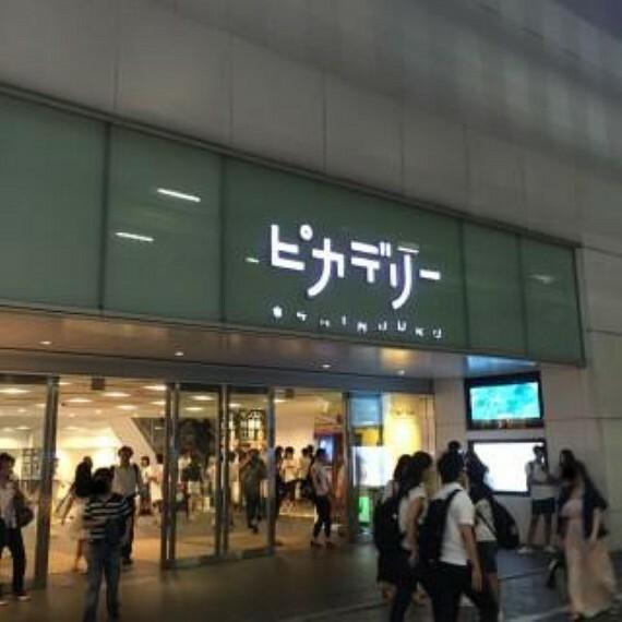 【映画館】新宿ピカデリーまで635m