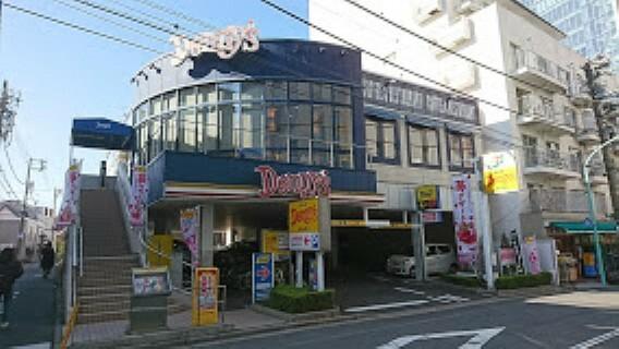 【ファミリーレストラン】デニーズ南新宿店まで1986m