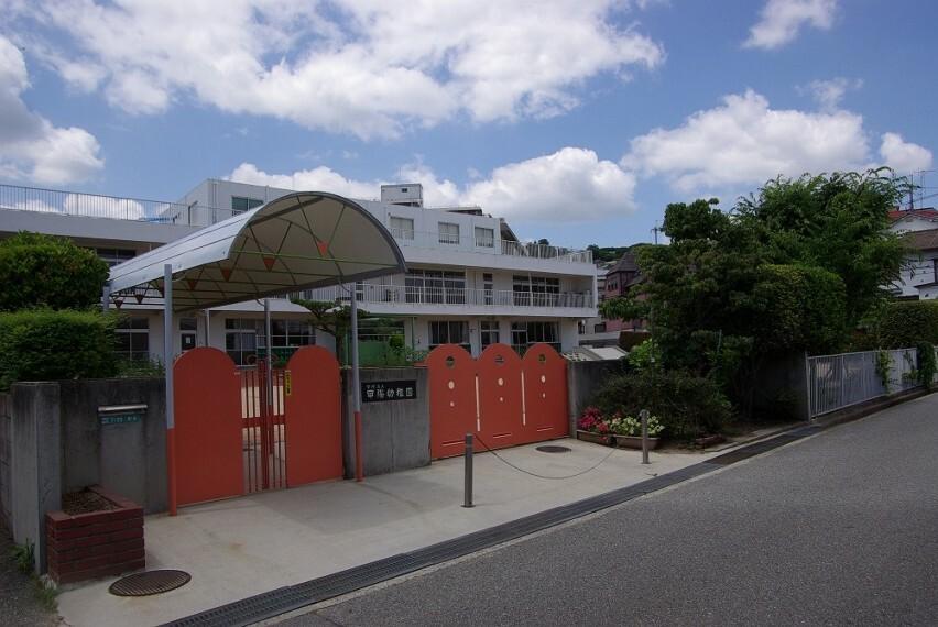 幼稚園・保育園 【幼稚園】甲陽幼稚園まで1556m