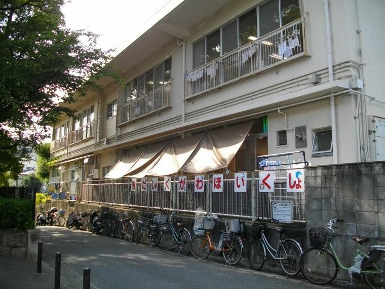 幼稚園・保育園 【保育園】北夙川保育所まで2070m