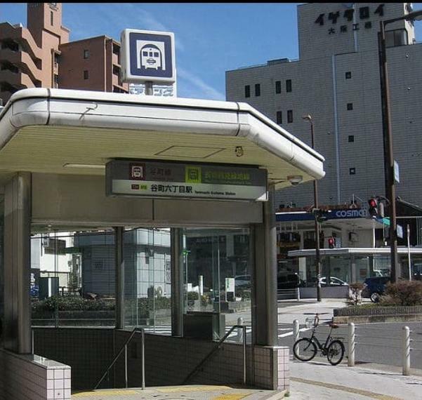 周辺の街並み 大阪メトロ長堀鶴見緑地線谷町六丁目駅
