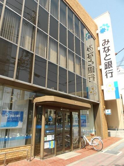 銀行 【銀行】みなと銀行 月見山支店まで480m