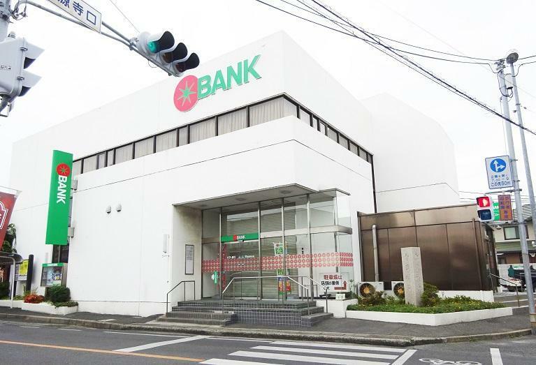 銀行 トマト銀行曹源寺支店