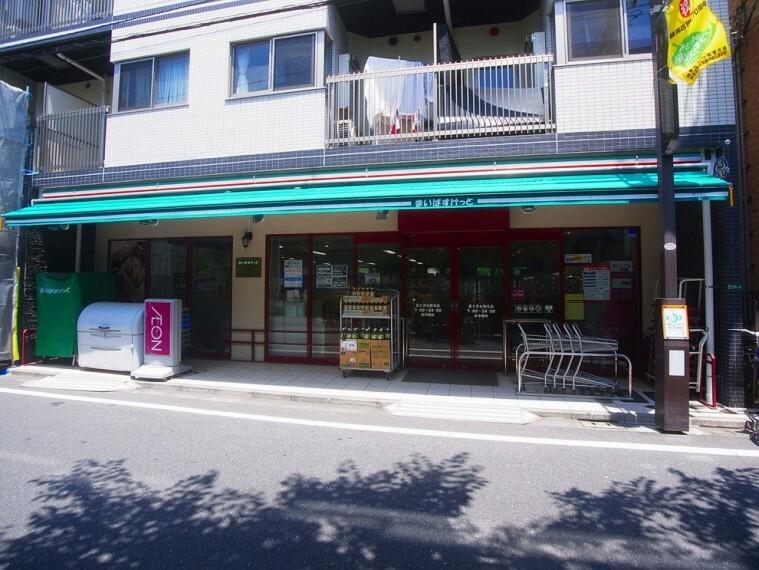 コンビニ まいばすけっと富士見台駅北店