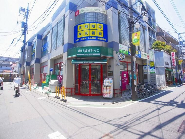 コンビニ まいばすけっと富士見台駅南店