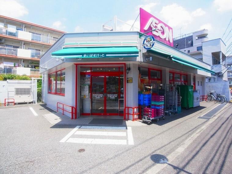 コンビニ まいばすけっと富士見台千川通り店