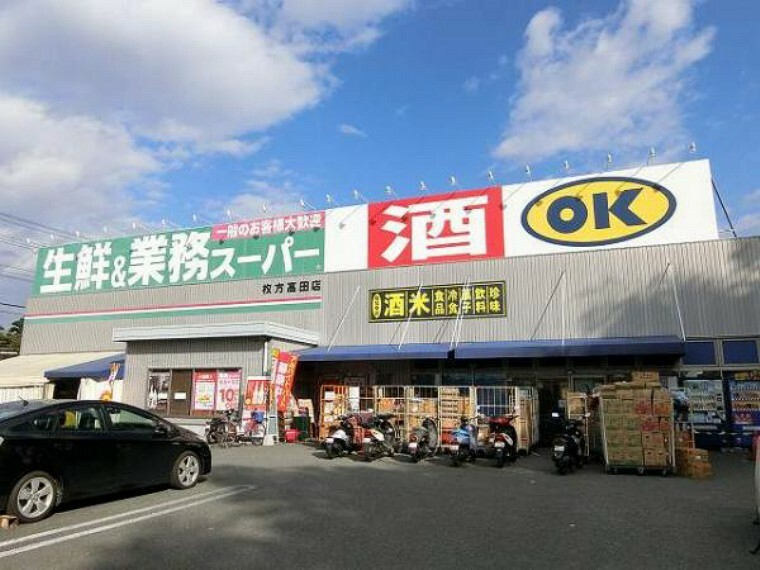 スーパー 業務スーパー 高田店
