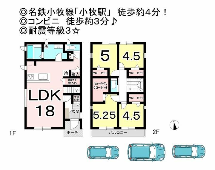 間取り図 LDKは広々した18畳