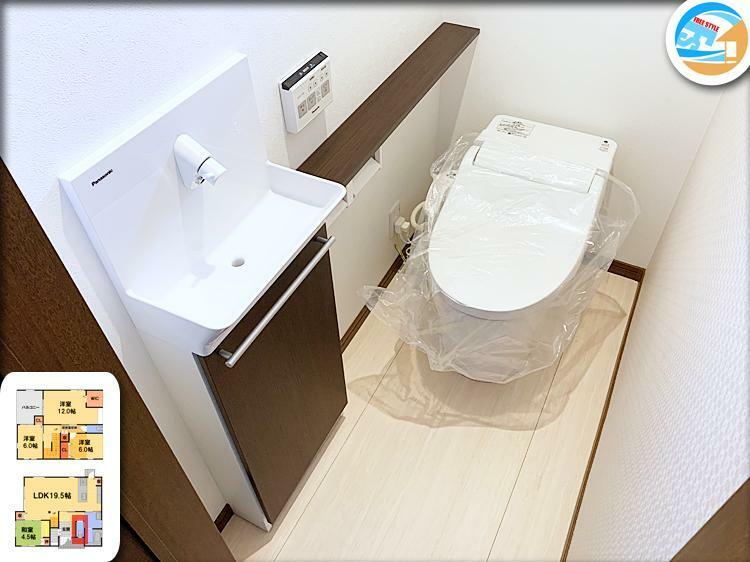 トイレ 1F