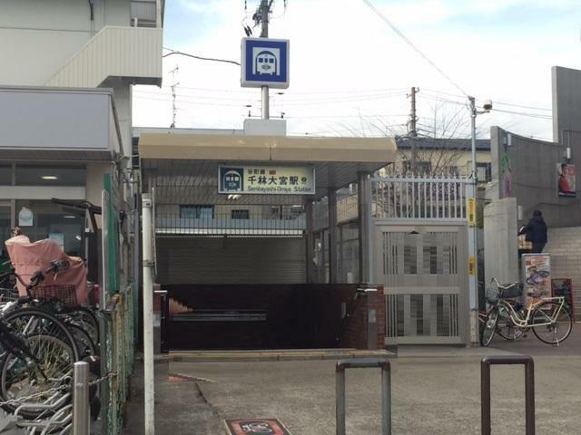 周辺の街並み 大阪市営地下鉄谷町線 千林大宮駅