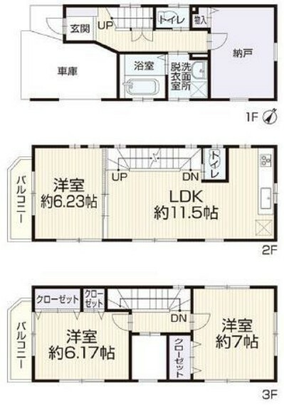 間取り図 3LDK+S・LDK11.5帖・全室東南向き