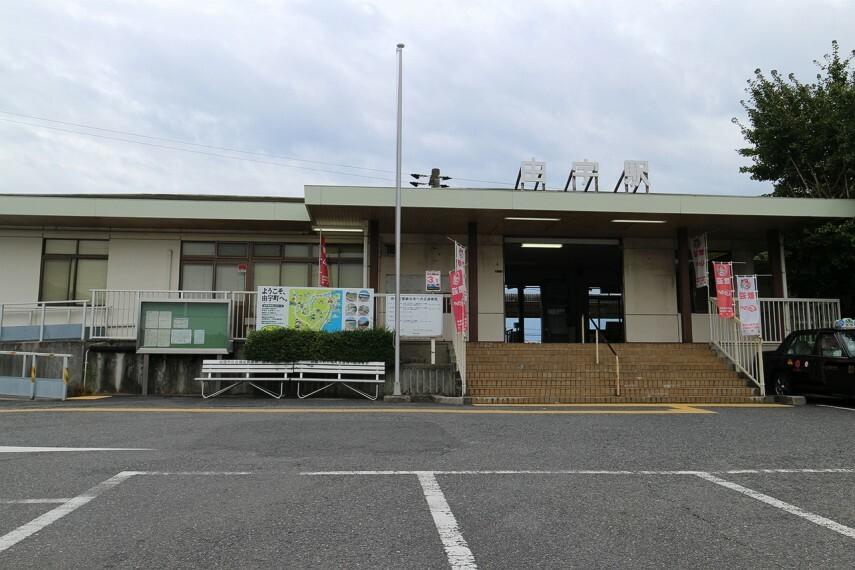 JR由宇駅