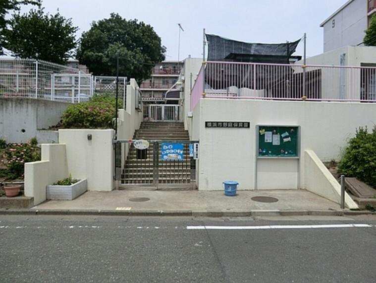 幼稚園・保育園 野庭保育園 徒歩6分(約450m)