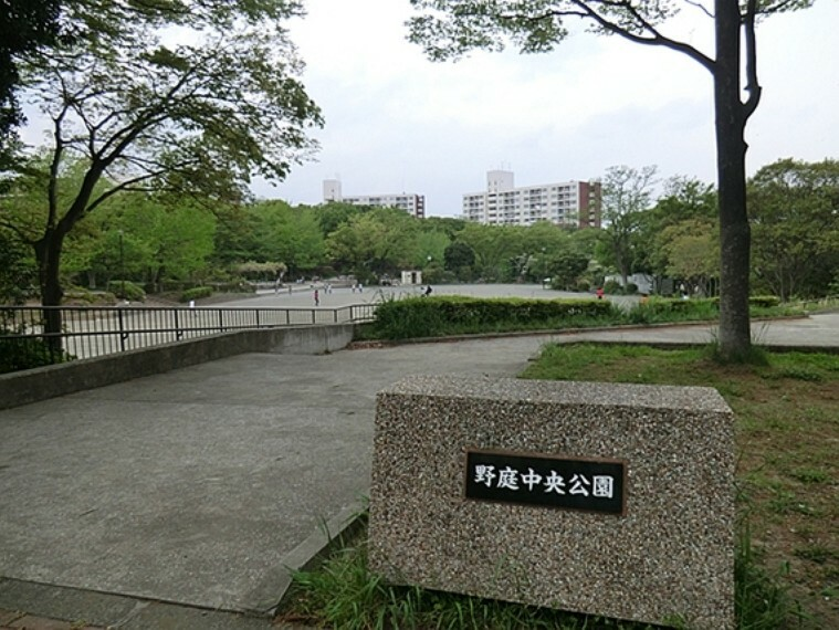 公園 野庭中央公園 徒歩5分(約400m)